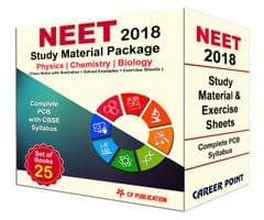 (Qty 20) - NEET 2018 Study Material Complete Package of PCB (25 volumes)