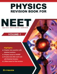 Physics Revision Book for NEET (Vol-1) Class 11th