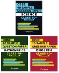 10th CBSE Science, Maths & English : 10 Sample Questions Papers with solutions
