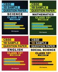 10th CBSE Science, Maths, English & Social Science : 10 Sample Questions Papers with solutions