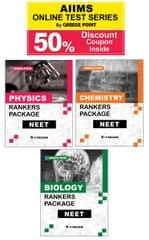 Ranker's Package For NEET (Vol-1) + 50% Discount Coupon For AIIMS Online Test Series