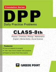 Class 8: Daily Practice Problems for Competitive Exams Foundation (All in One)