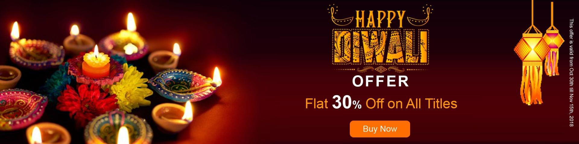 Flat 30% Diwali Offer On CP publications