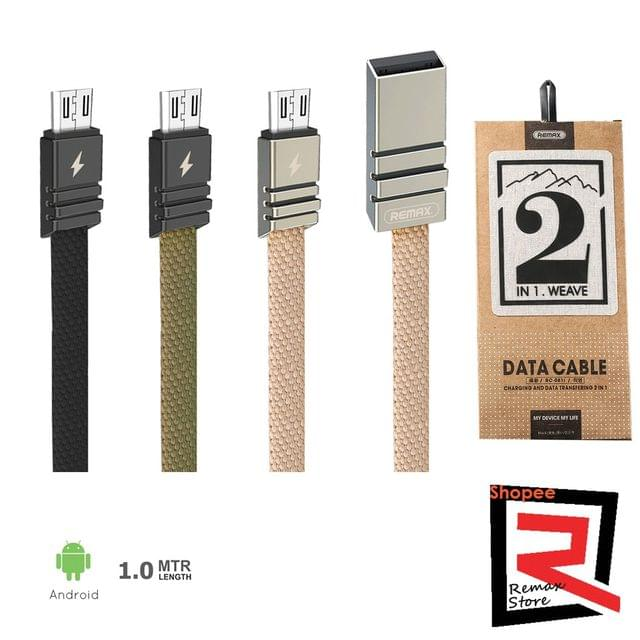 REMAX Serpent Series (RC-081i) - Micro USB DATA Cable