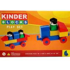 Peacock Kinder Blocks Play Set