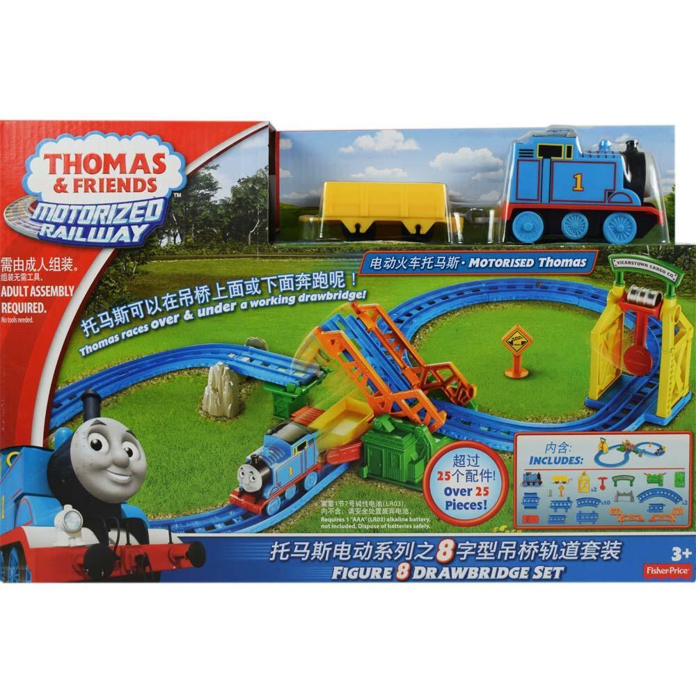 Thomas and Friends Figure 8 Drawbridge Set, Multi Color