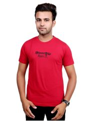Neva Red Graphic Round T Shirt For Men's