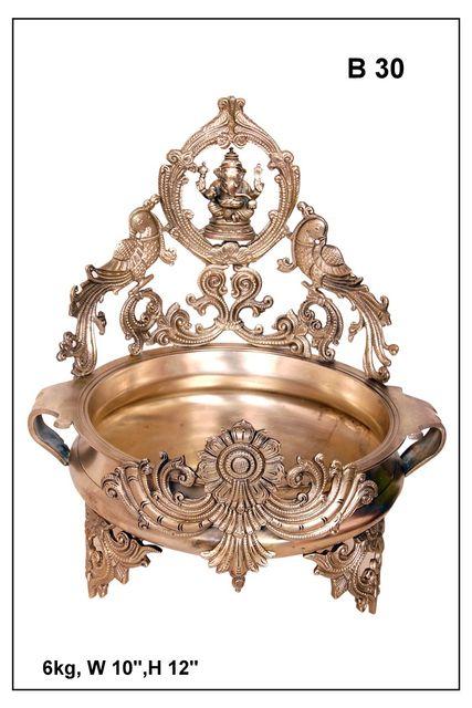 Ganesha-Mayura-Urli