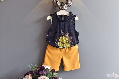 Set - Blue Top w/ Flower Print & Mustard Shorts