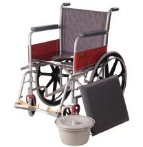 Vissco Regular Wheelchair With Commode 0969