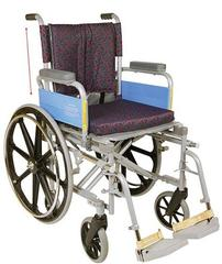 Vissco  Invalid Deluxe Wheelchair With High Back Rest - 0970