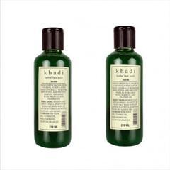 Khadi Natural  Neem Face Wash (Set of 2)