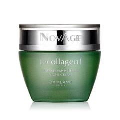Oriflame NovAge Ecollagen Wrinkle Smoothing Night Cream
