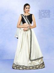 White Colored Banglori Silk Heavy Embroidered Semi Stitched Lehenga Choli
