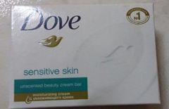 DOVE SENSITIVE SKIN BATH SOAP