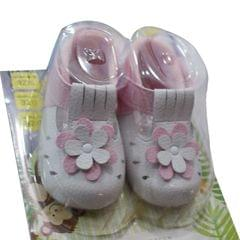 White And Pink Baby's Shoes (1month-1yr)