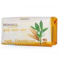 Patanjali Haldi Chandan Soap 75Gm