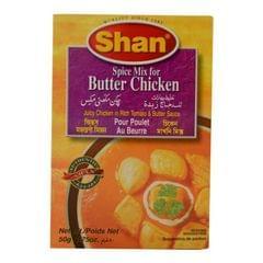 Butter Chicken 50Gm
