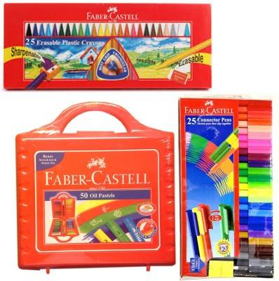 Faber Castell Art Creation Art Set (FCCSET05)