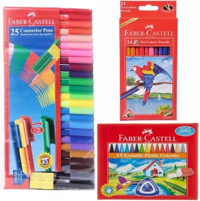 Faber-Castell Creation Art Set (FCCSET60)