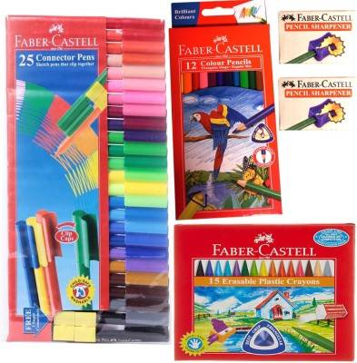Faber-Castell Creation Art Set (FCCSET59)