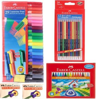 Faber-Castell Creation Art Set (FCCSET64)
