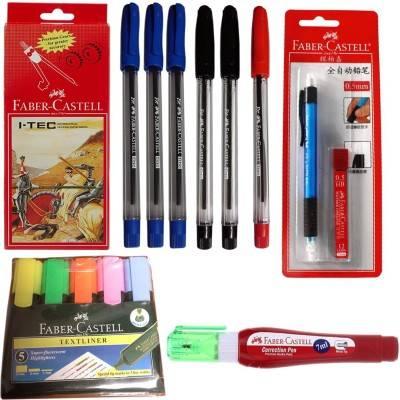 Faber-Castell School Set (FCCSET70)