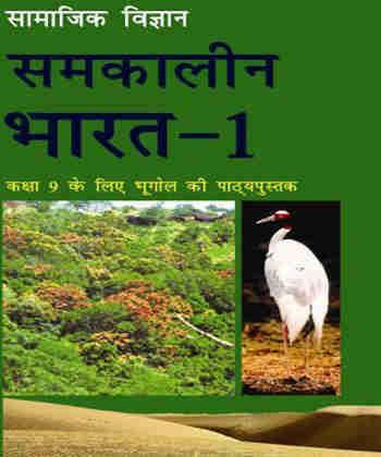 Samakalin Bharat (Class 9)