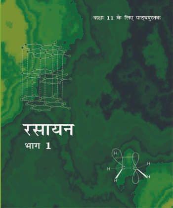Rasayan Vigyan Bhag I (Class 11)