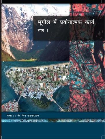 Bhugol Mein Prayogatmak Karya (Class 11)