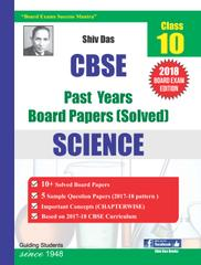 Shiv Das CBSE Past Years Solved Board Papers for Class 10 Science (2018 Board Exam Edition)