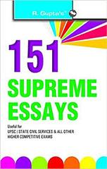 151 Supreme Essays