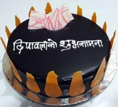 Tihar Special  Chocolate  Cake (1 Kg)