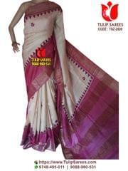 Tussar Silk | with Zari Border