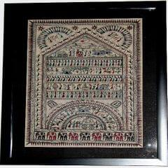 Traditional Odisha Soura Tribal Artwork