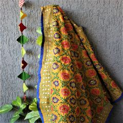 Chanderi Mustard Multicolor Dupatta