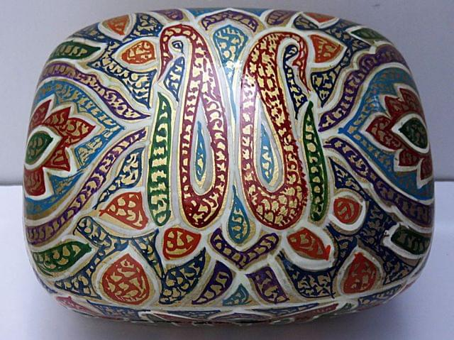 IndicHues Handmade Rectangular Paisley Paper Mache Jewelry Box from Kashmir