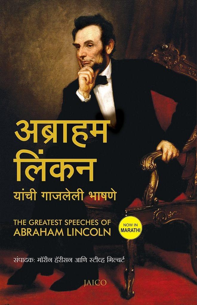 The Greatest Speeches pf Abraham Lincoln (Marathi)
