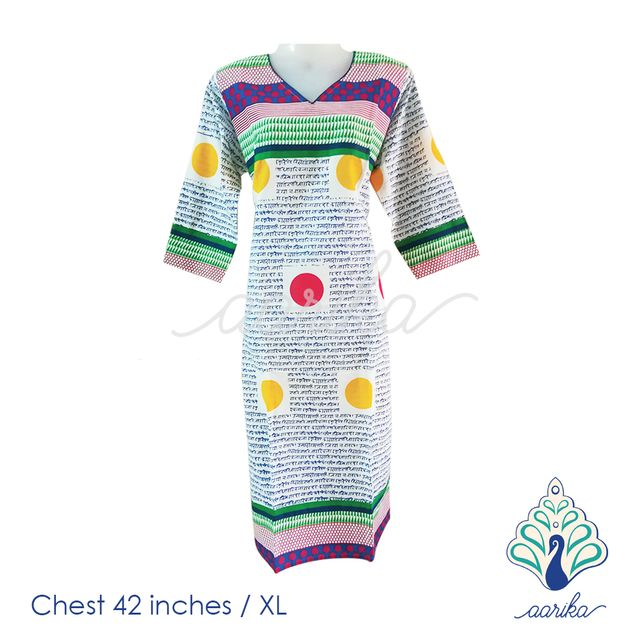 Aarika Long Sleeve Cotton Kurta Size XL