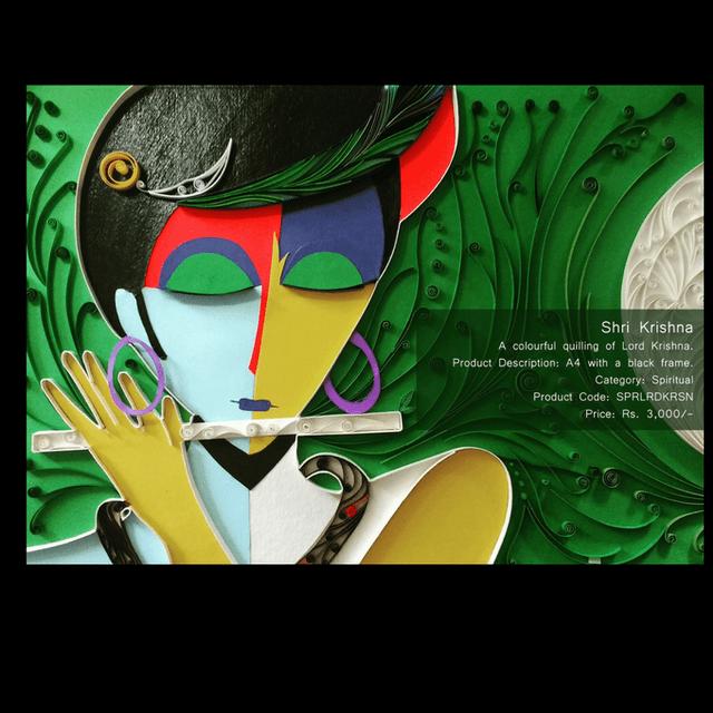 Kadaiveedhi Quilled Lord Krishna