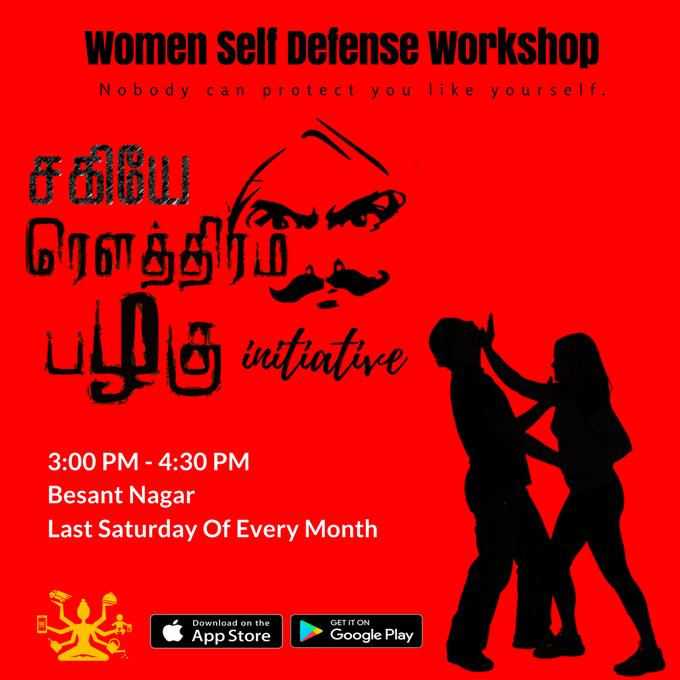 Women Self Defense Workshop