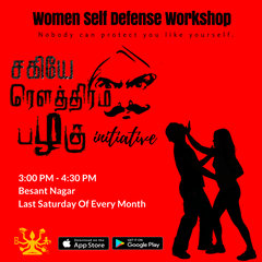 Women Self Defense Workshop