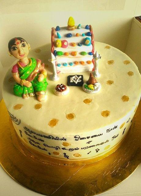 Dolce Olivia Golu Theme Cake (2kgs)