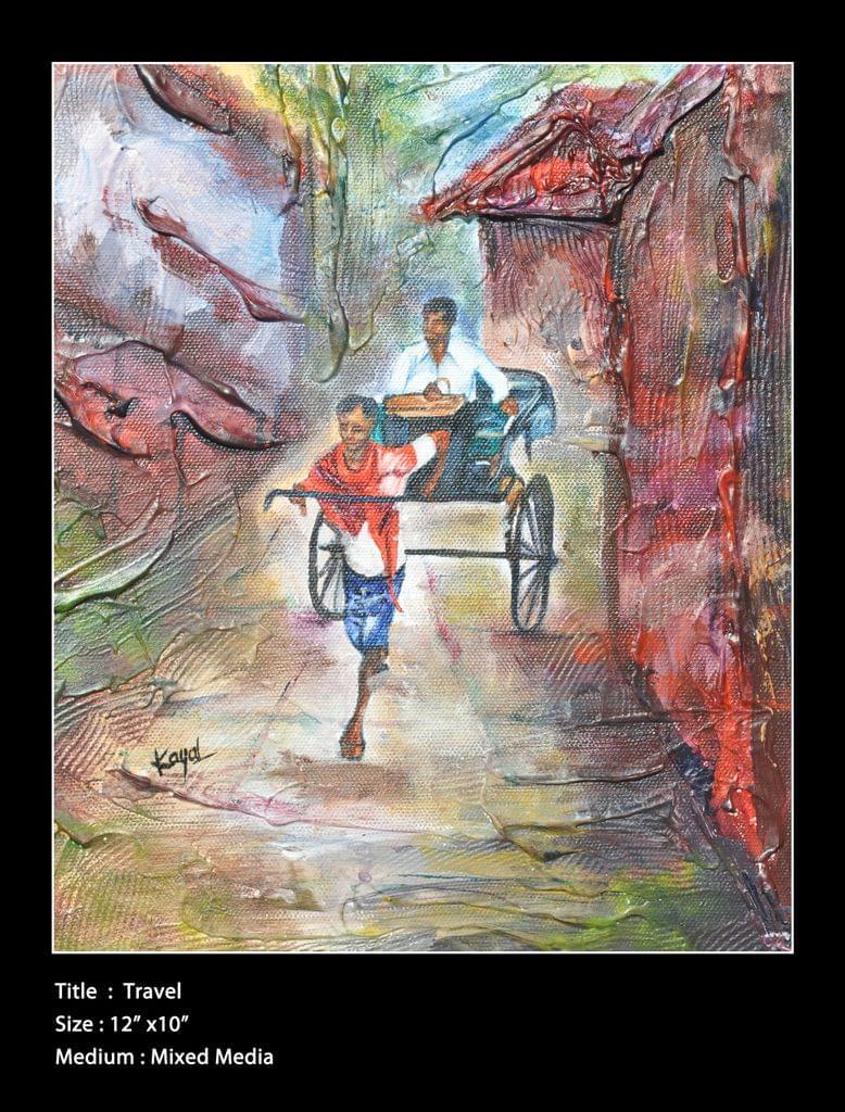 Kadaiveedhi Arts Travel - with Frame