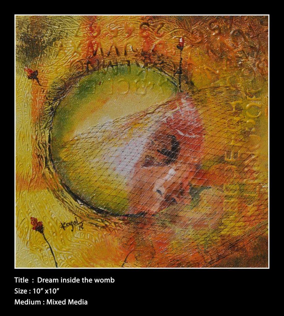 Kadaiveedhi Arts Dream Inside the Womb  - with Frame