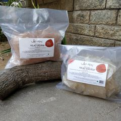 Wild Ideas Organic Yelai Vadam - Varagu (Kodo Millet) and Red Rice Combo