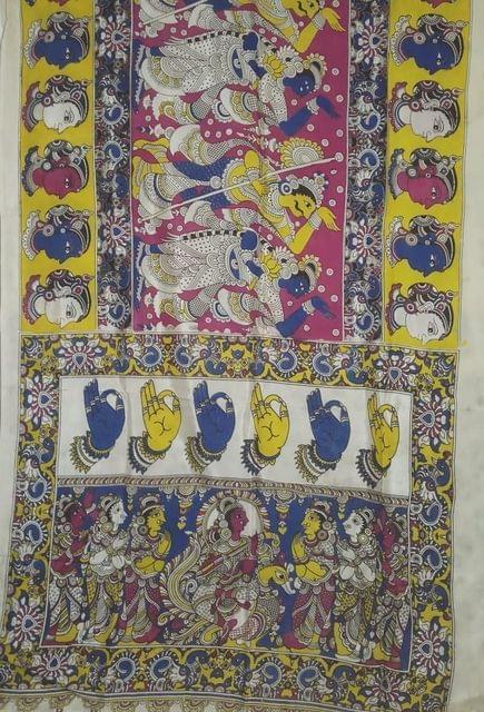 Pink Pearls Yellow Kalamkari Silk Saree
