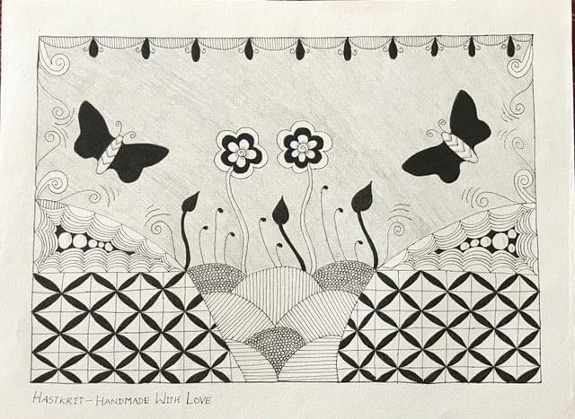 Hastkrit Butterfly Garden