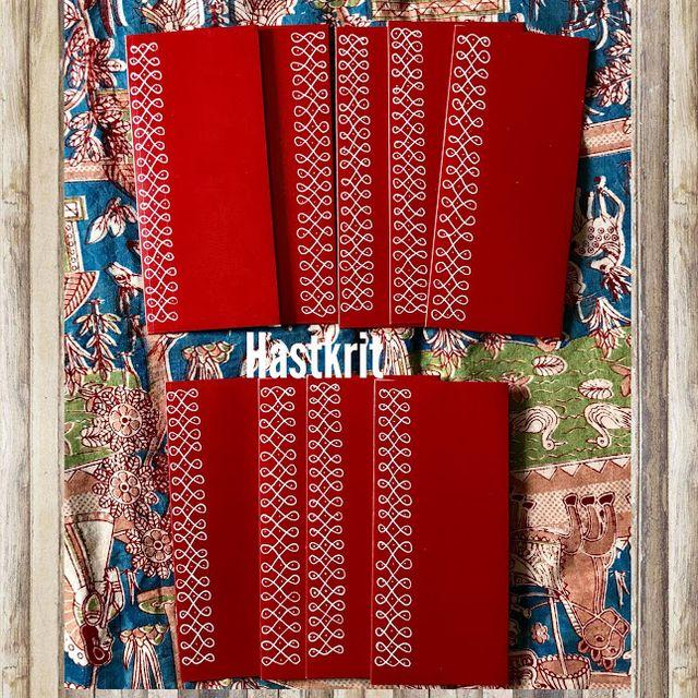 Hastkrit Kolam Design Shagun Envelopes