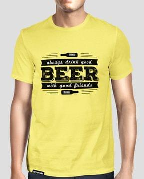 Good Beer With Good Friends T-Shirt